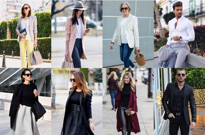 What does my style say about me, And How to find your personal style? How to dress in an elegant style?   Elegant/ Chic style